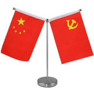 台旗桌面国旗党旗