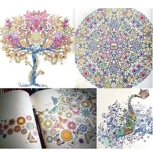 秘密花园 涂色书填色 涂色本 图画 减压涂鸦填色 手绘